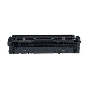 Tonery Náplně Toner Canon 045H, 1246C002, CRG-045H - kompatibilní (Čierny)