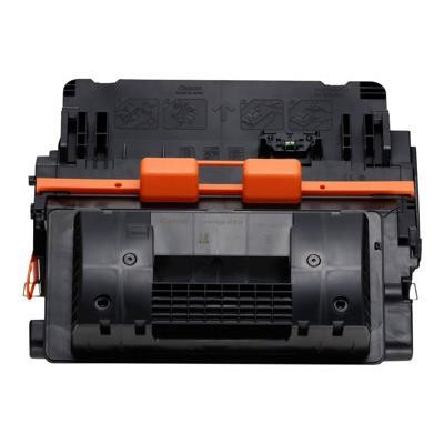 Tonery Náplně Toner Canon 039H, 0288C001 - kompatibilní (Čierny)