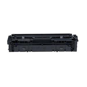 Tonery Náplně Toner Canon 054H, CRG-054HBk, 3028C002 - kompatibilný (Čierny)