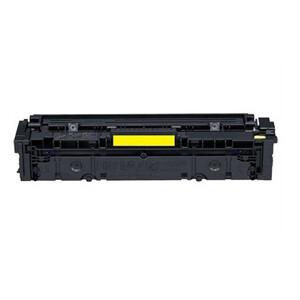Tonery Náplně Toner Canon 054H, CRG-054HY, 3025C002 - kompatibilný s čipom (Žltý)