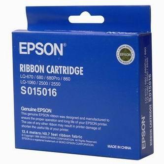 Páska do tlačiarne pre Epson LQ 2500, 2550, LQ 860, LQ 670, 680, 1060, nylon, čie