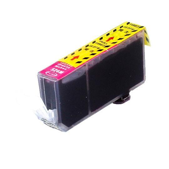 Tonery Náplně Cartridge Canon CLI-526M kompatibilná kazeta s čipom (Purpurová)