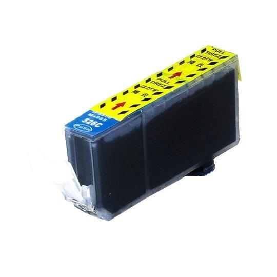 Tonery Náplně Cartridge Canon CLI-526C kompatibilná kazeta s čipom (Azúrová)