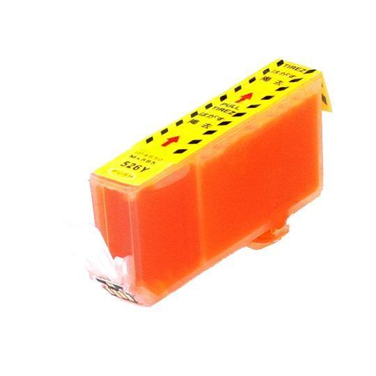 Tonery Náplně Cartridge Canon CLI-526Y kompatibilná kazeta s čipom (žltá)